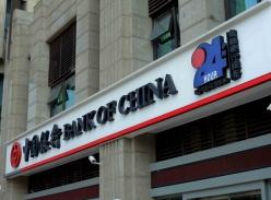 中国银行黑发白平面发光字
