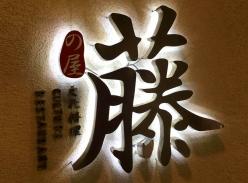 形象墙背发光字