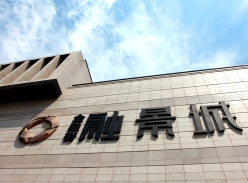 融景城三维浮雕logo