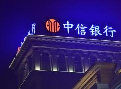 中信银行-楼顶发光字