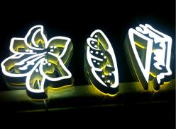 logo迷你发光字