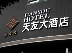 酒店不锈钢字