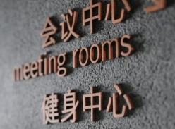 电镀红古铜形象墙实心字