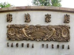 三维浮雕字